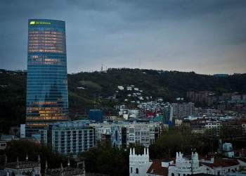 Image of the Iberdrola headquarters in Bilbao,  Spain. Picture by César.