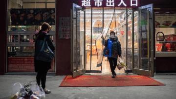 Epidemia-de-coronavírus-transforma-Pequim-em-cidade-fantasma