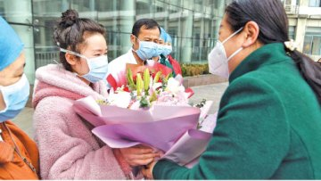 recuperacao-coornavirus