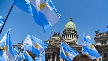 Argentina-taxa-grandes-fortunas