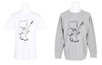 Colette x Soulland x Babar