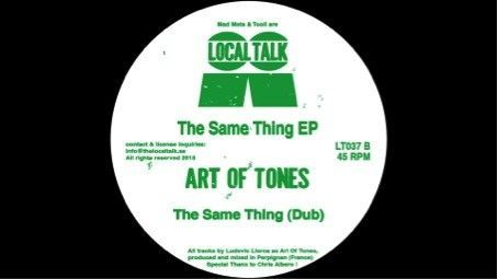 the-same-thing-dub