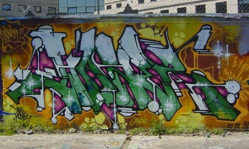graffiti wire 2007 St Ouen Clichy