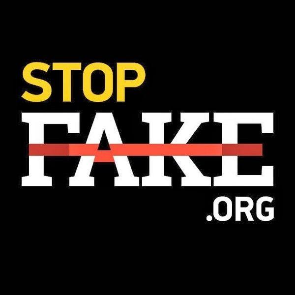 StopFake-Logo-ukraine