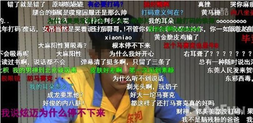 cinema chine commentaires