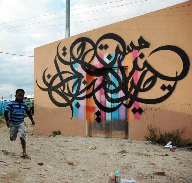 el-seed-street-art-top