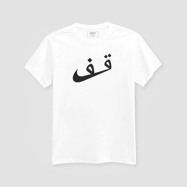 MAMAMA-FW14-white-T-shirt