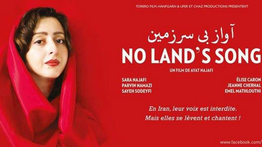 no_land's_song
