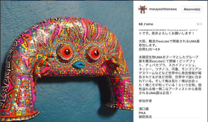 art-hanawa