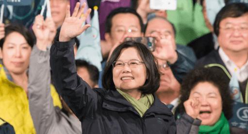 """Foto: Gobierno de Taiwán. La presidenta Tsai se ha referido al Consenso de 1992, relativo al estado de la hisla, como un """"hecho histórico."""