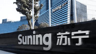 Photo of Empresa china Suning compra al club de fúlbol Inter de Milán