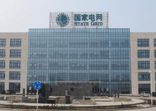 Foto: Ues. La compañía eléctrica Red Estatal ocupó el primer puesto con ingresos de 2.07 billones de yuanes (310,000 millones de dólares).