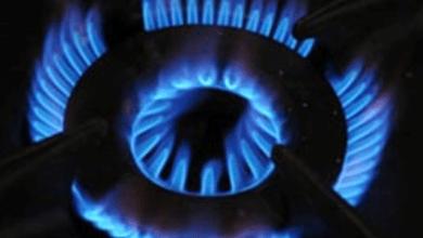 Photo of México lidera crecimiento de red de Gas Natural Fenosa en el mundo