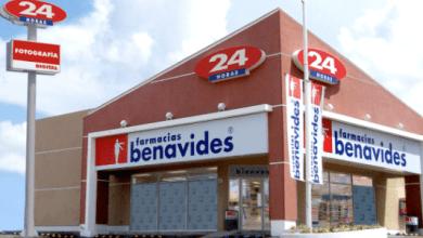 Photo of Farmacias Benavides se enfoca en el mercado de mujeres
