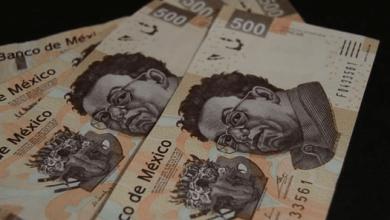 Photo of El peso se aprecia a niveles de octubre de 2017