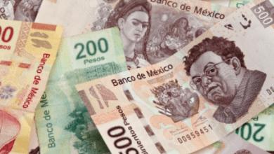 Photo of El precio se aprecia previo a decisión de Banxico sobre tasa de referencia