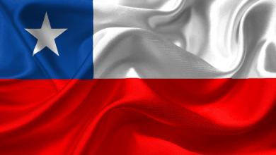 Photo of Las 18 empresas multilatinas más importantes de Chile