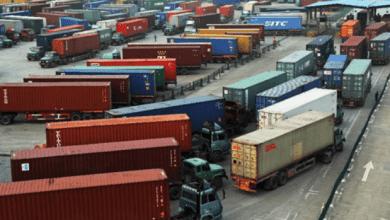 Photo of ¿Cómo EU hace sus consultas en comercio exterior?
