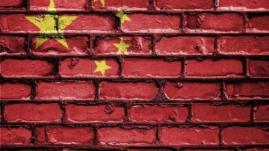 """Photo of No funcionará el """"chantaje"""" de EEUU: China"""