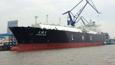 Photo of Suben 9.6% los cargamentos de gas natural en el mundo