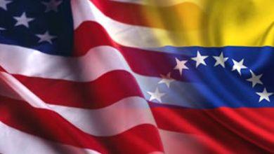 Photo of Venezuela rompe relaciones diplomáticas con Estados Unidos