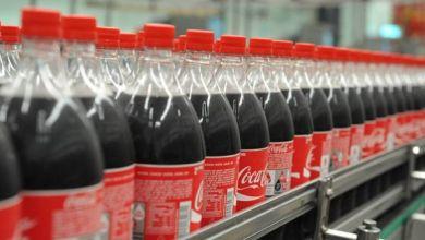 Photo of The Coca-Cola Company cobra su concentrado discrecionalmente