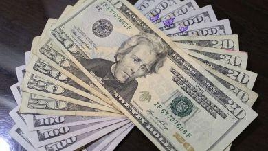 Photo of El peso se deprecia en el tercer trimestre frente al dólar
