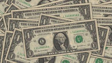 Photo of El peso se aprecia junto con otras divisas de emergentes