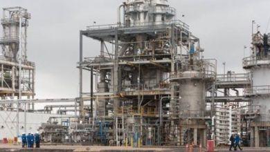 Photo of Petrobras mantiene interés en vender Braskem