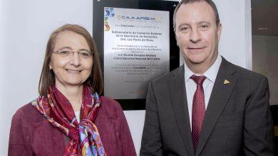 Photo of La CAAAREM inaugura nuevo centro de datos