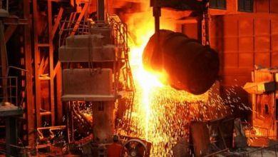 Photo of El exceso mundial de acero es una crisis continúa: EU