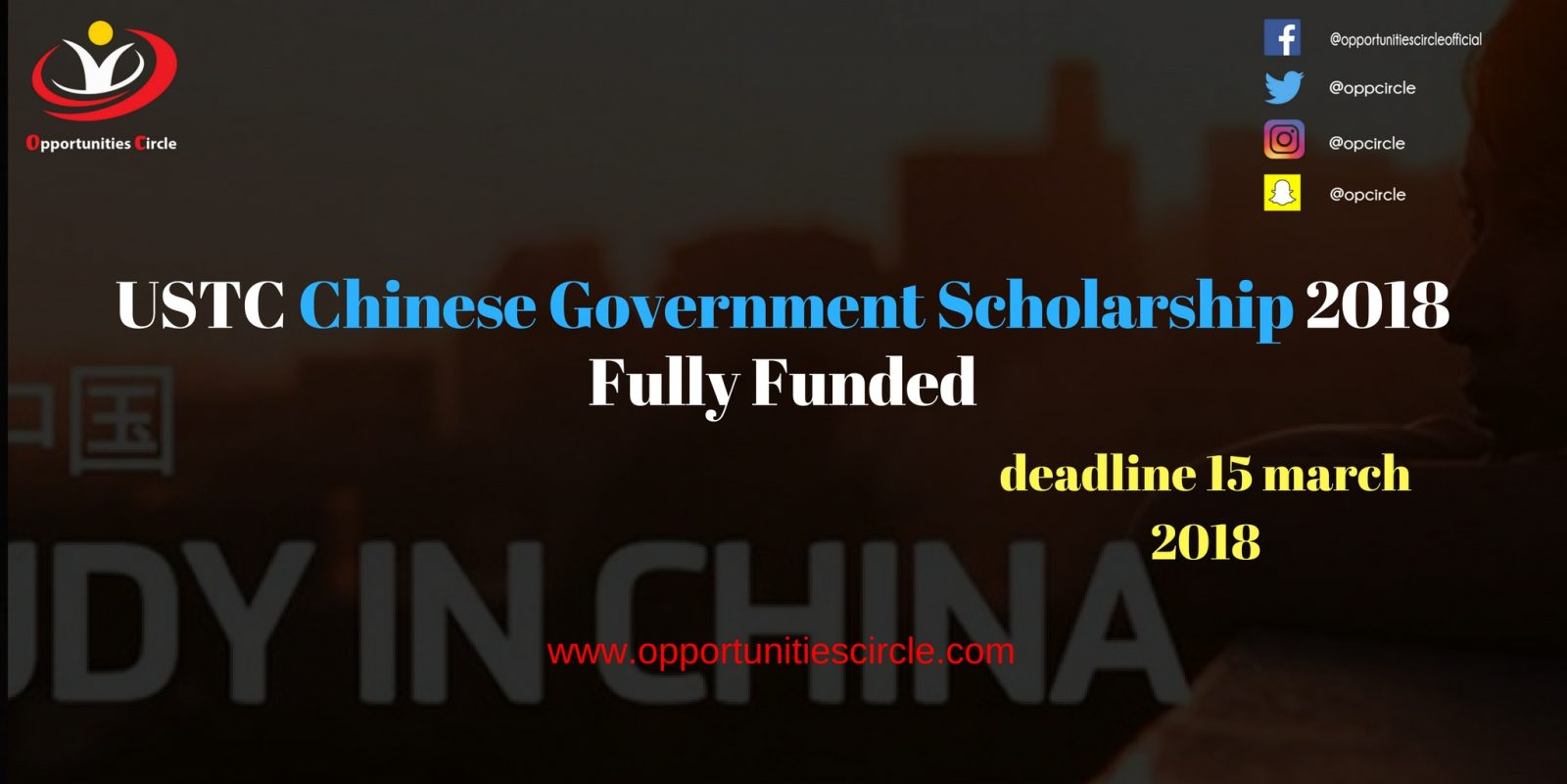 USTC Chinese Government Scholarship 2018 Fully Funded - USTC Chinese Government Scholarship 2018 Fully Funded