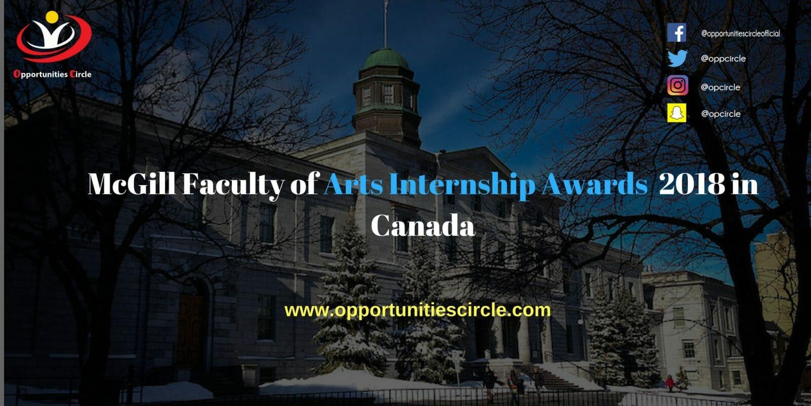 McGill Faculty of Arts Internship Awards 2018 in Canada - McGill Faculty of Arts Internship Awards  2018 in Canada