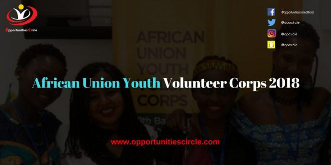 African Union Youth Volunteer Corps 2018 300x150 - African Union Youth Volunteer Corps 2018