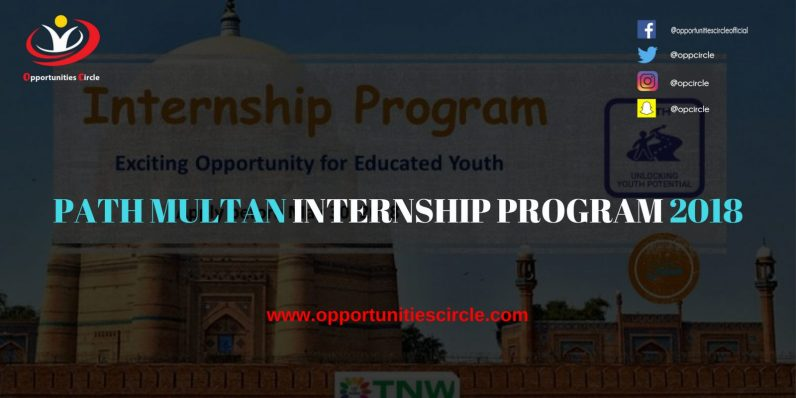 PATH MULTAN INTERNSHIP PROGRAM 2018 300x150 - PATH MULTAN INTERNSHIP PROGRAM 2018