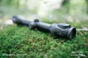 Strelni daljnogled – pripomoček za natančnejše strele