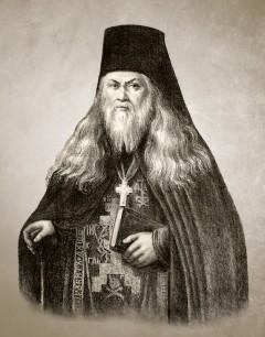 Иеросхимонах Лев (Наголкин)