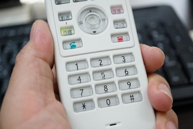 社員教育で教えたいビジネス電話のマナー アイキャッチ画像