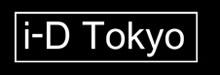 logo_id_tokyo