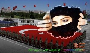Hijab in the Turkey Army-1