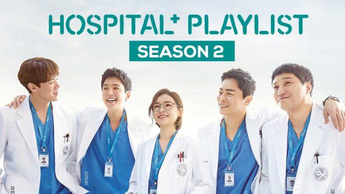 Hospital Playlist Season 2 Release date, cast, premise and plot