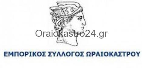 20130917-181811.jpg