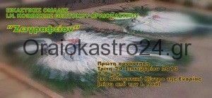 20130921-153533.jpg