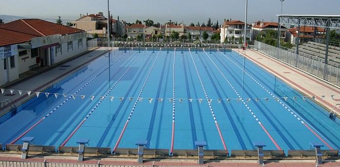 Κολυμβητηριο