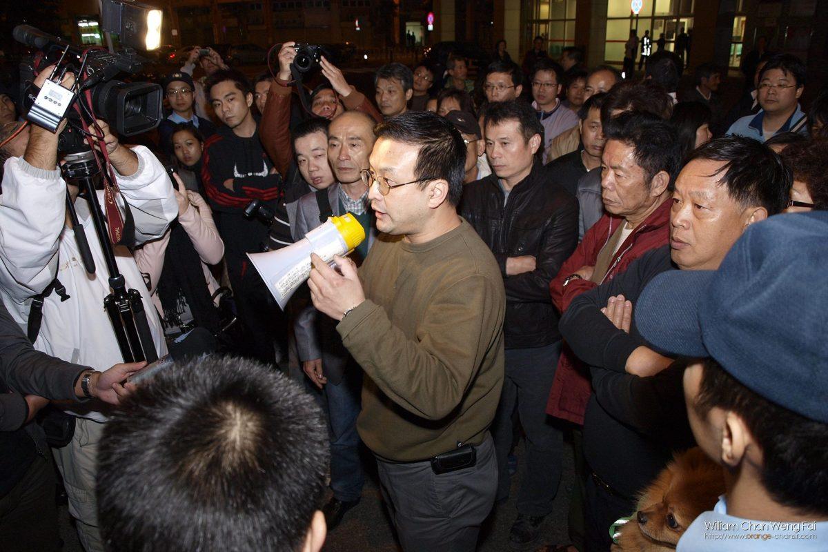 美沙酮中心選址爭議( 2010年)