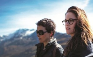 1196789_Clouds of Sils Maria