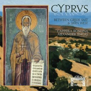 cappella romana cyprus