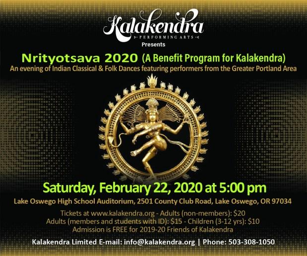 Kalakendra Nrityotsava 2020