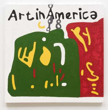 abstract painting by Marlon Mullen based on the cover of Art in America