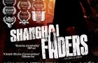 "AJ Gordon's ""Shanghai Faders"" is a darkly funny surreal noir shot in Portland. Photo courtesy: McMinnville Short Film Festival"